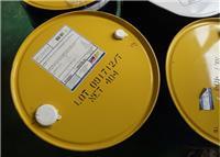 美国ASTM标准试验油IRM 901参比油 IRM901,IRM902,IRM903,IRM905,IRM43