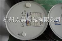 美国ASTM标准试验油IRM 903参比油 IRM901,IRM902,IRM903,IRM905,IRM43