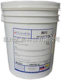 美国ASTM标准试验油IRM 43参比油 IRM43