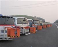 道路檢測雷達係統