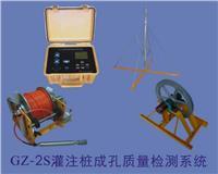 灌注樁成孔質量檢測係統