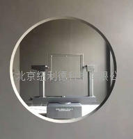 C型分布式光度性能測試系統 GPM-1800B