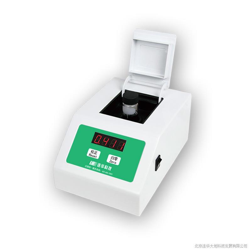 硫化物测定仪——低配