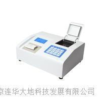 實驗室智能型氨氮速測儀 5B-6D