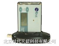 DoseRAE 2 [PRM-1200]射线剂量报警仪 PRM-1200