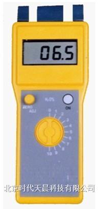 H8998型水分仪 H8998