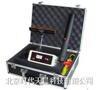 D1系列電火花檢測儀