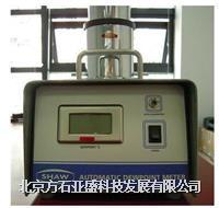 shaw便攜式微水分析儀  SADP