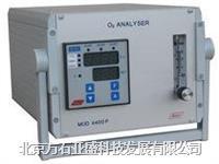 便攜式熱磁氧氣分析儀 4400