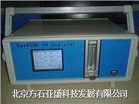 便携式热值一级黄色录像影片 GAS600R