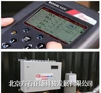 geotech北京总部biogas5000沼气分析仪现货促销 BIOAGAS5000