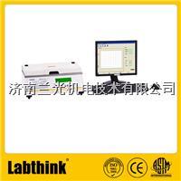 触摸屏滑爽性能测试仪器 MXD-01