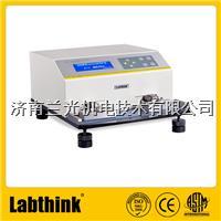 电器能效标签印刷油墨检测设备
