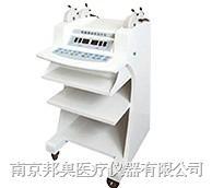 电脑骨創傷治療儀 HP4004