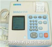 肺功能儀 ST-150