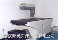 雙能X線骨密度床機