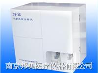 微量元素仪 DS-3C