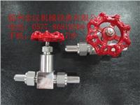 外螺纹针型阀J23W-160P J23W160P J23W320P
