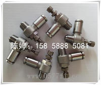 不锈钢气管快插调节阀   全不锈钢304快速接头 快插接头ASL可调节节流阀8-01*02*03*04