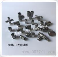 不锈钢气源快速接头 气管快插接头 气动液压快插管接头元件