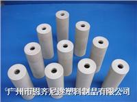 PPS加工件 PPS异性件 PPS塑料配件 聚苯硫醚加工件