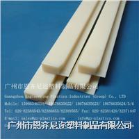 米黄色超级耐磨输送机械专用塑料直线链条导轨