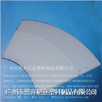白色PEHD1000弯轨 HDPE弯轨