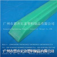 绿色UPE板 UHMW-PE板黑色 食品级白色PE板 最长可以做到4.25米