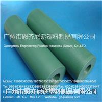 摩擦系数低耐冲击绿色含油尼龙管