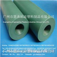 浇铸尼龙管 高强度尼龙管 抗冲击尼龙管 耐高温绿色含油尼龙管 EQ93