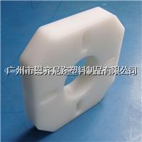 输送设备工程塑料耐磨配件 UPE防撞板 HDPE护板