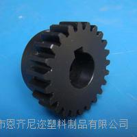 厂家定做高精度全新进口料可打样尼龙大直径齿轮