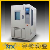 高低温湿热试验箱 CRS-HLT