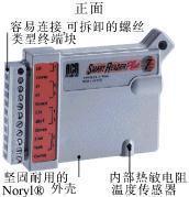 12位元数据记录仪  ACR SmartReader Plus