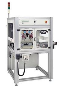 PVA2000选择性涂覆系统