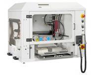 PVA350台式选择性涂覆点胶系统