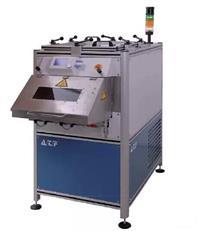 汽象焊接设备 ATF VP400