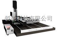 A600全自动台式3D锡膏测厚仪