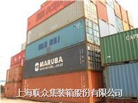 上海二手集装箱二手集装箱价格集装箱出售 齐全