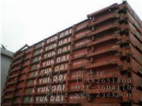 上海二手集装箱 齐全