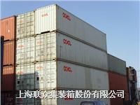 上海二手集装箱价格 集装箱