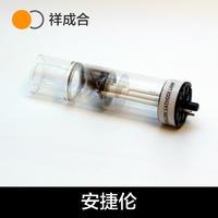 安捷伦 Agilent原子吸收空心阴极灯 元素灯 祥成合光电 KY-2