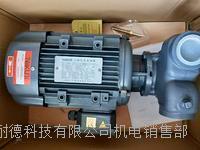 不銹鋼渦流泵氣液混合泵 尼可尼氣浮泵溶氣泵