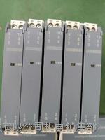 加熱爐(步進爐)SSI信號傳感器隔離器 MTS-1010D-SSI