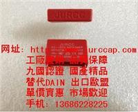 球泡灯用电容 球泡灯电源用金属膜电容104K275V X2安规电容 阻容降压电容