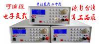 500V高压可编程直流电子负载 500V 10A 300W OCT-3314