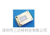 二氧化碳传感器 二氧化碳传感器