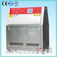 紫外老化箱 XB-OTS-UV-A