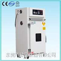 高温老化箱 XB-OTS-270L