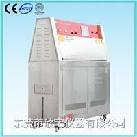 紫外线耐候试验箱 XB-OTS-UV-A